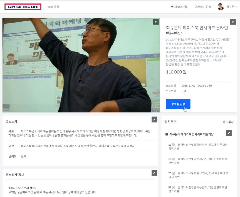 페이스북 샵 제품 연결 확인