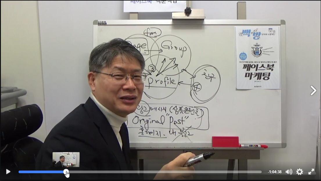 [유튜브] 페이스북 백문백답 라이브 채널을 오픈합니다!