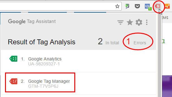 [구글] 태그 어시스턴트 GTM 코드에 빨간색 에러가 뜰 때…