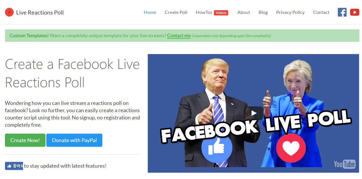 [페이스북] 라이브 투표 방송 포스트 만들기