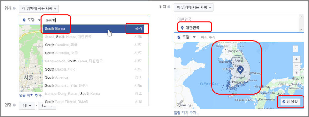 페이스북_대한민국_국가선택