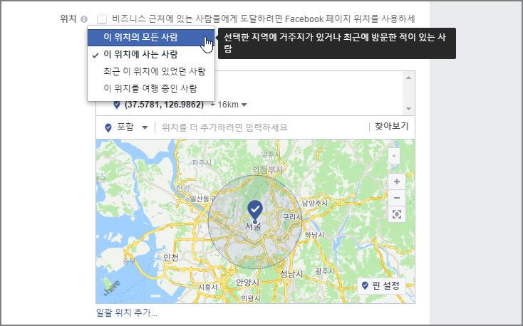 페이스북_대한민국_위치사람