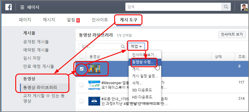 서브타이틀_슬라이드쇼만들기_동영상수정