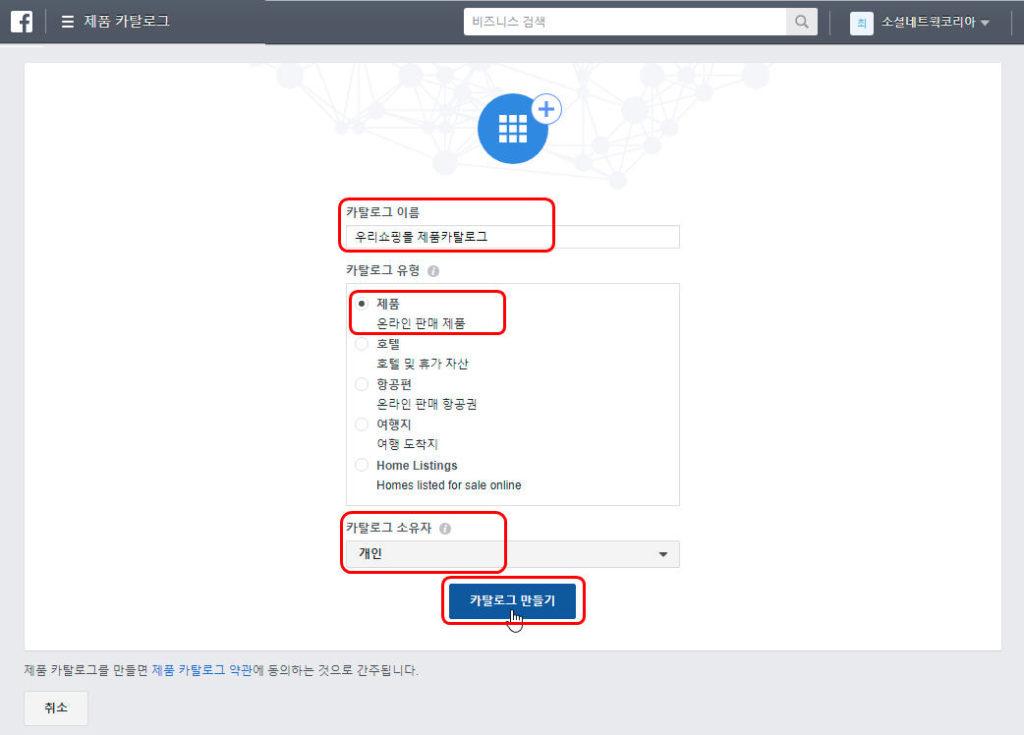 다이내믹광고_제품카탈로그_카탈로그만들기옵션