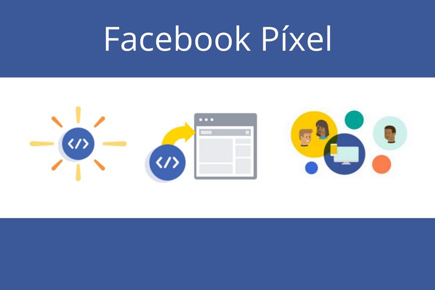 [페이스북] 다이내믹 광고, 해 보셨나요?(2)_페이스북 픽셀 설치가이드