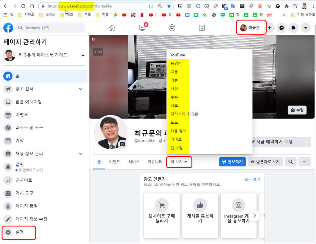 페이지_새버전_메뉴탭_레이아웃_200920