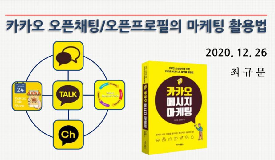 [백일백포_07] 영끌 시대, 모든 모객 홍보 카피는 '돈벌기'로 통한다?