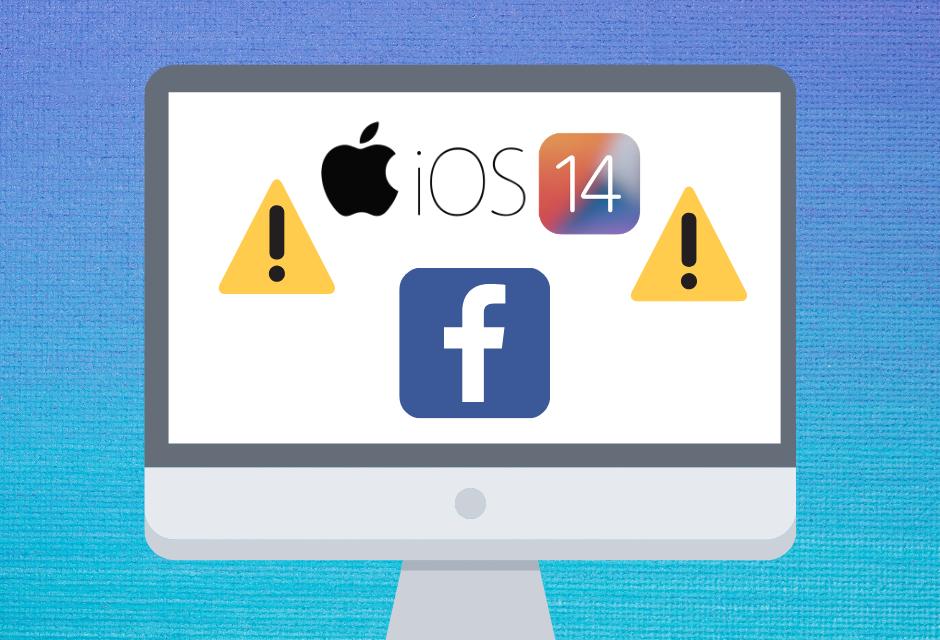 [백일백포_04] iOS 14 업데이트가 뭔가요(3)_취합된 이벤트 측정이란?